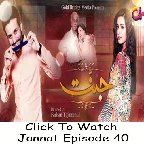 Watch Aplus Drama Jannat Episode 40 in HD Quality  Watch all