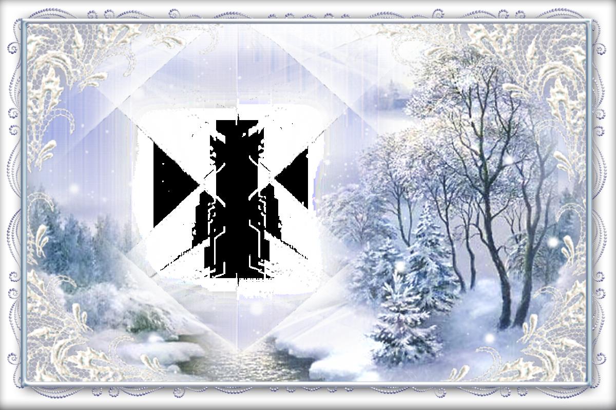 Фон открытка на день рождения зимняя