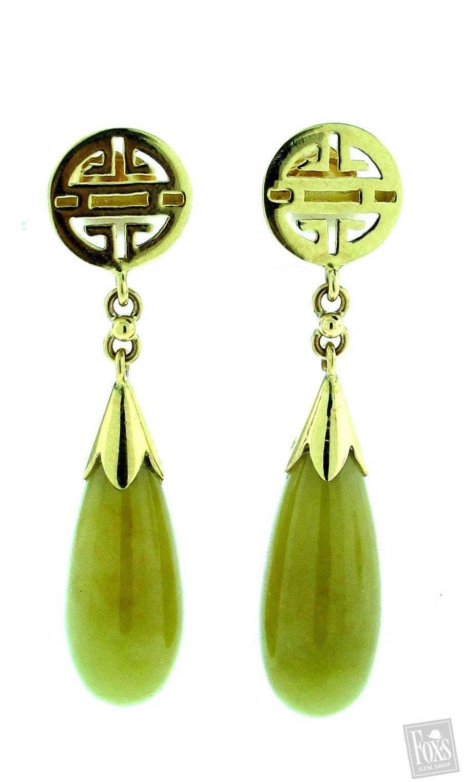 Yellow Jade Drop Earrings Mason Kay