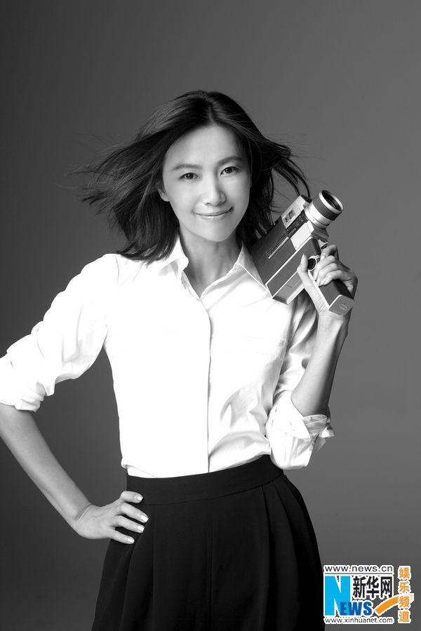 Asian actress cinema