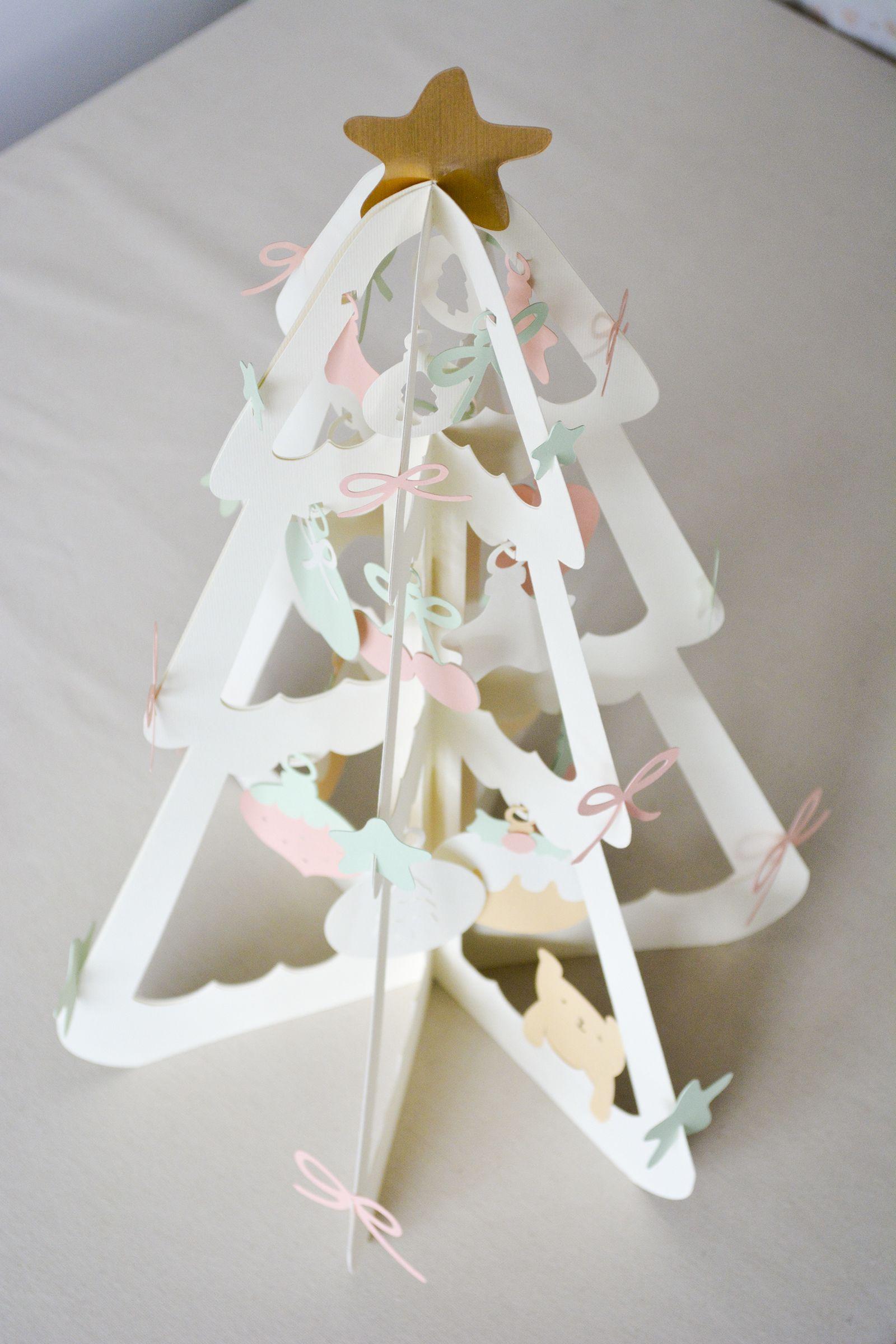 Arbol De Navidad Plegable Grande Www Dobleufa Com Arbol De Navidad Navidad Deco Navidad