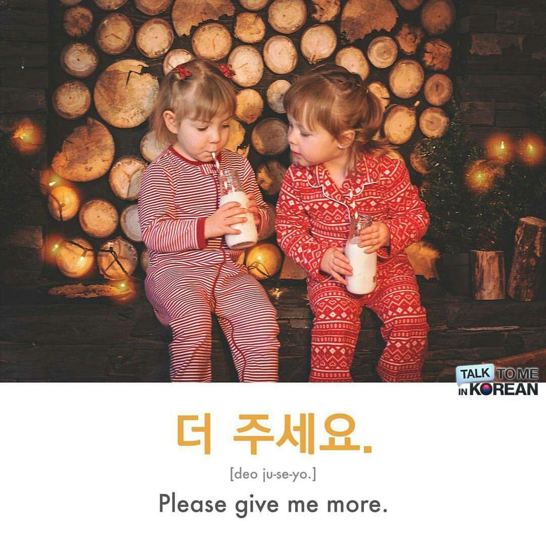 épinglé Par Vv Sur Korean Tradition De Noël Photo Noel Noel