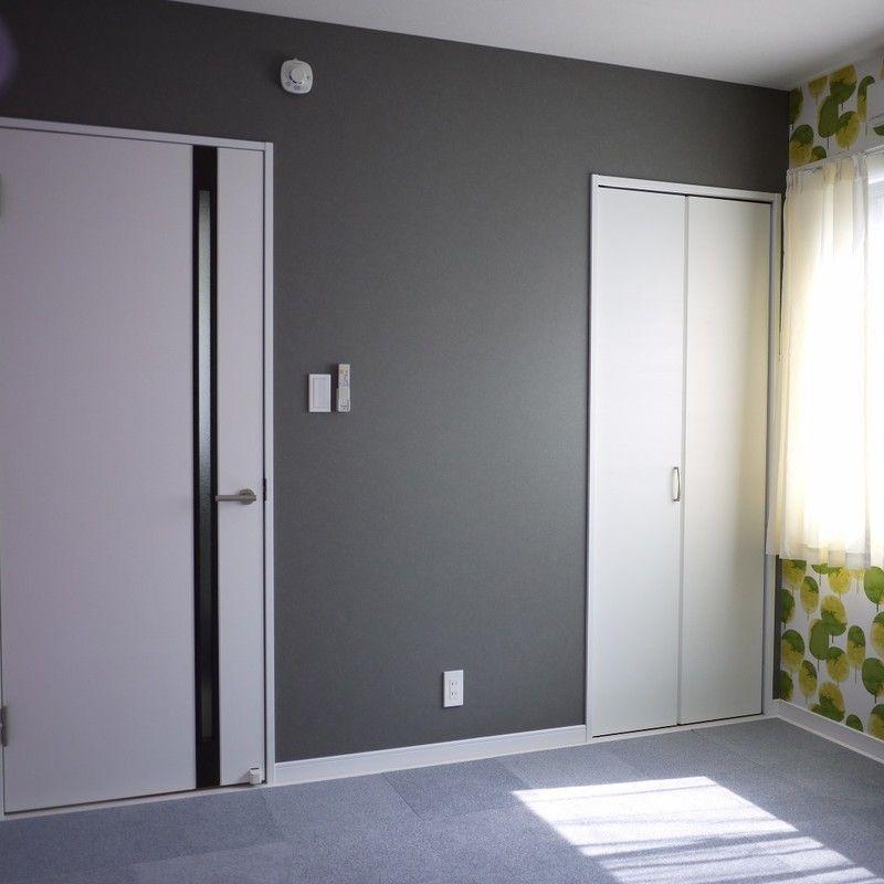 壁紙ってこんなに簡単に変えられるのサンゲツのfineで サンゲツ 壁紙