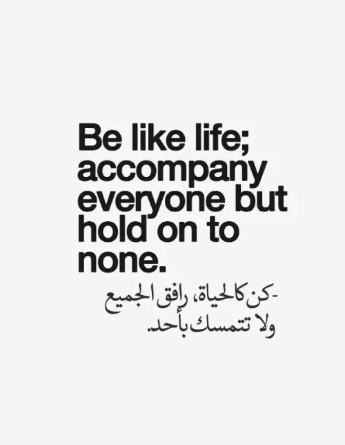 Pin by Umut Canlı on Pulse of Life | Arabic quotes, Arabic