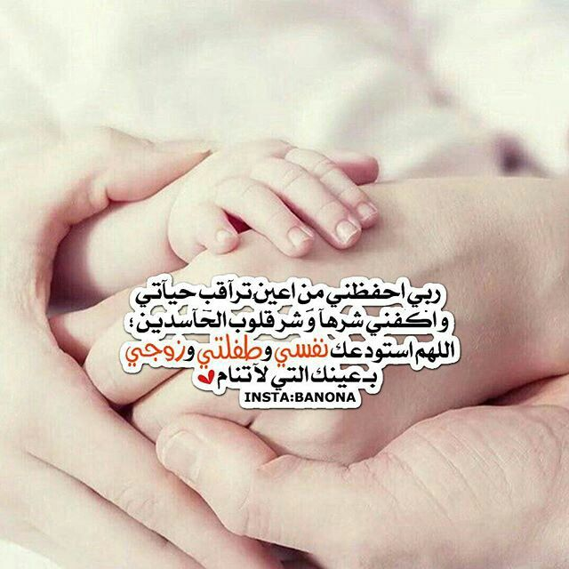Pin By Ahla Waya On My Lōvely And Brilliant Daughter امورتي الحلوه Welcome Baby Boys Baby Boy Gifts New Baby Products
