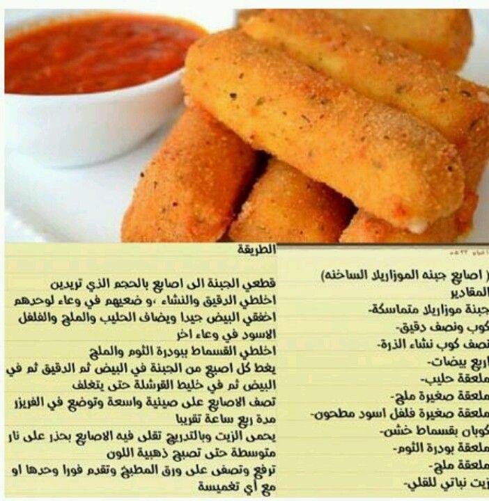 كوكيز الشكلاتة بالمقلى وصفات Yams Biscuits Food Recipes