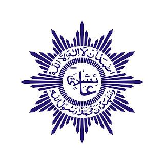 Logo Aisyiyah Aisyiyah Vector Sekolah Dasar Agama Pendidikan Anak Usia Dini