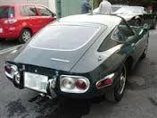 「トヨタ2000GTオーナーが撮った写真」の画像検索結果