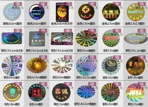 AUTHENTIC VOID 35mm x 28mm GOLD ROSETTE Certificate Hologram Stickers Labels