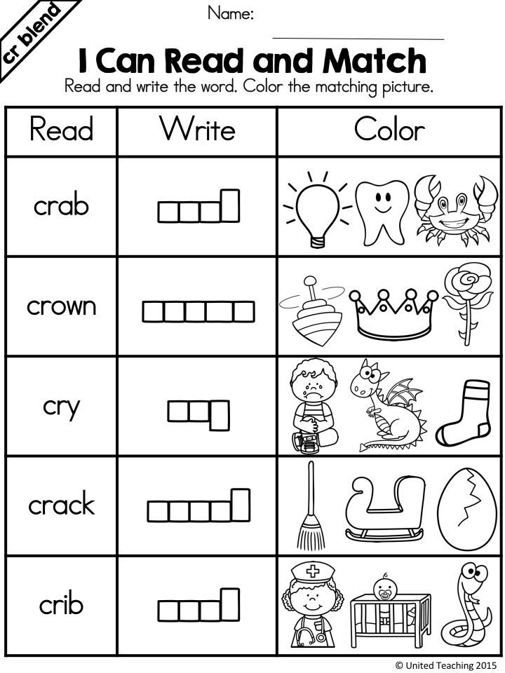Read The Blend Word Write It In The Letter Boxes And Color The Matching Pictu Reading Comprehension Kindergarten Preschool Writing English Worksheets For Kids Reading and matching worksheets