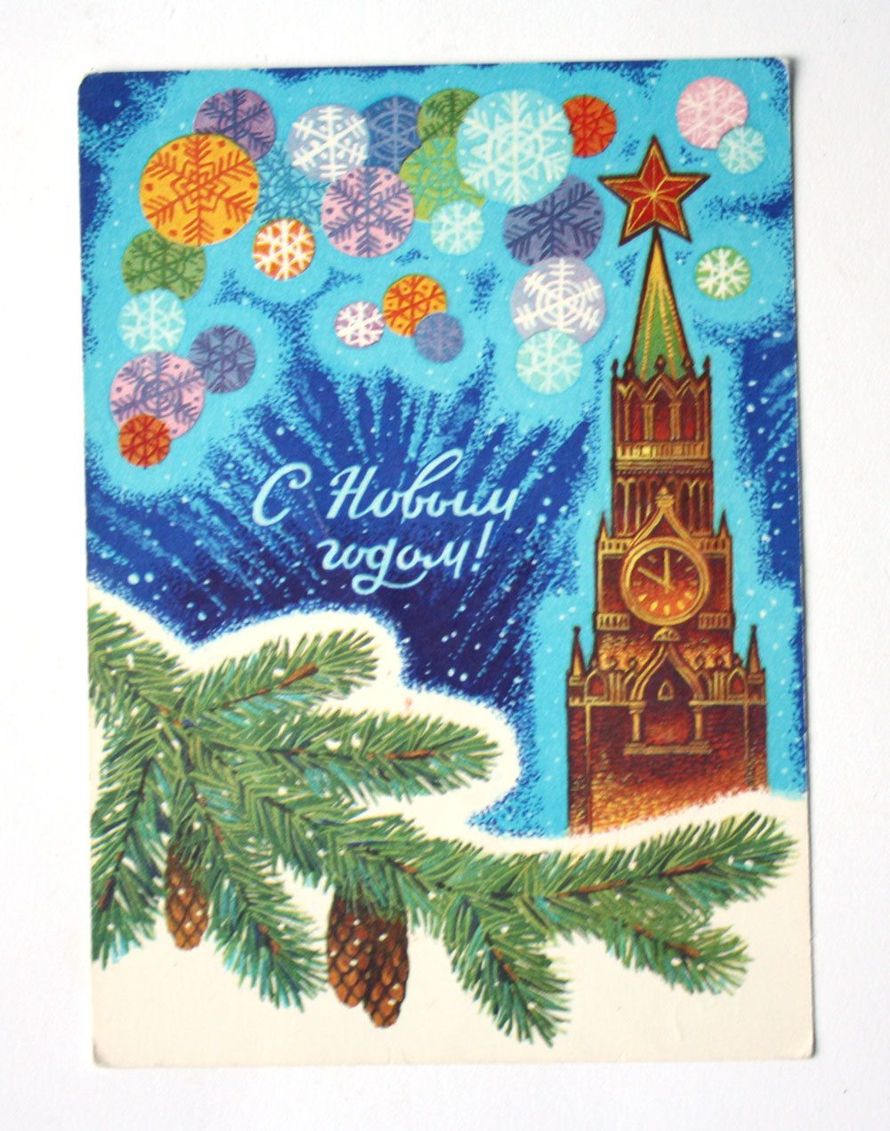 Christmas Card Greeting Card For New Year Greetings Vintage