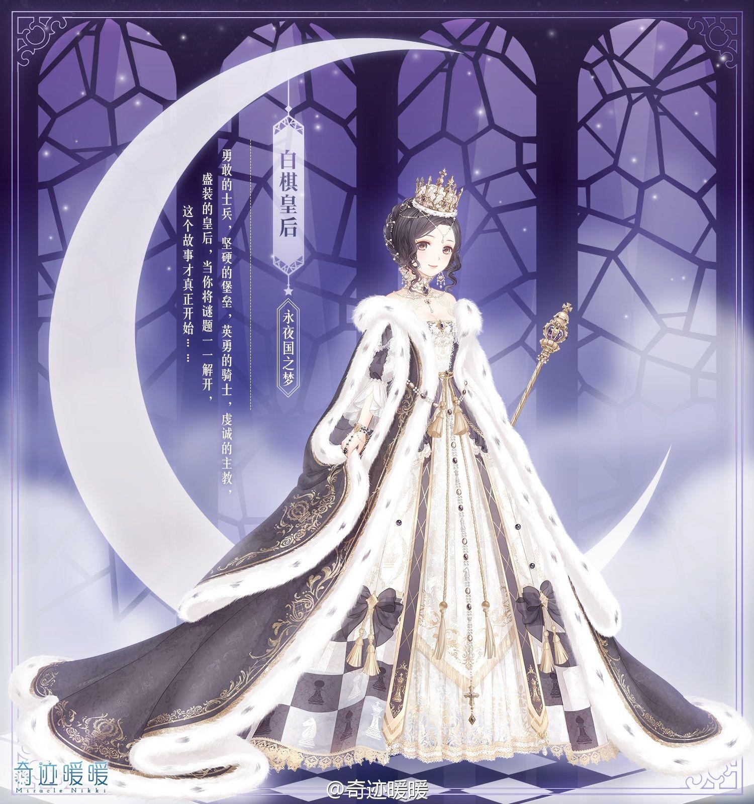 Moon Queen Miracle Nikki Dressup App Pinterest Moon