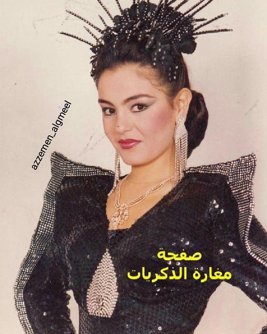 شريهان Egyptian Actress Women In History Celebrities