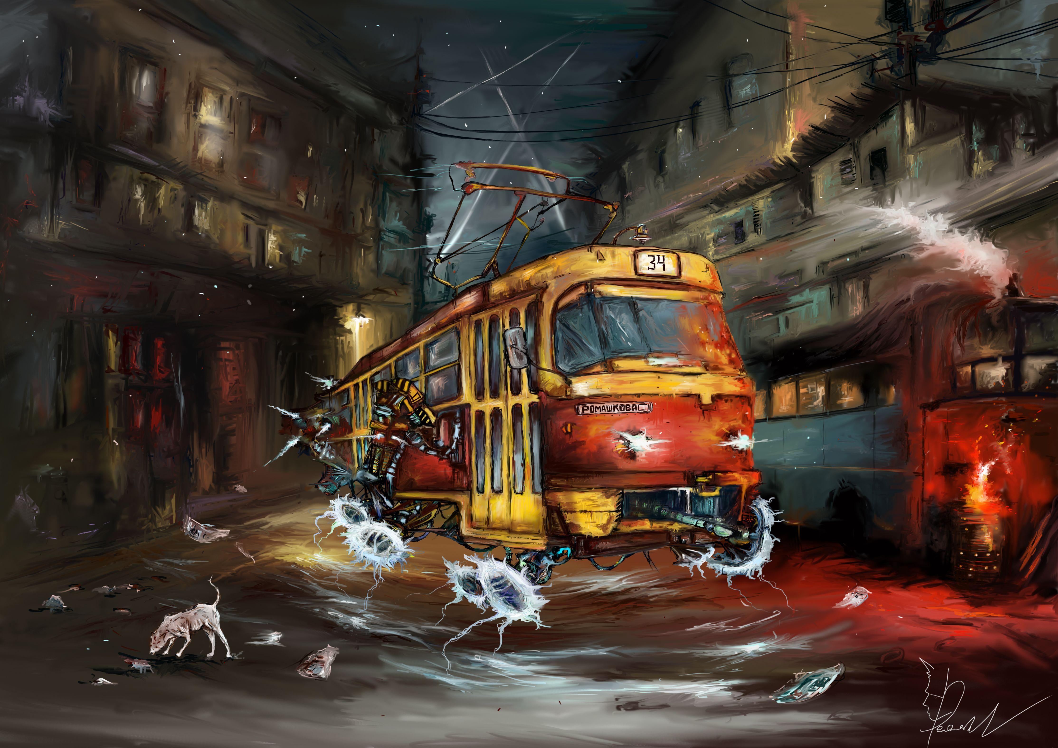 Трамвай из Ромашкова