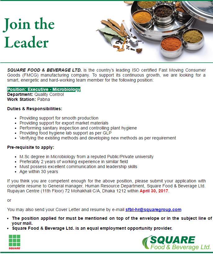 Square Food & Beverage Ltd Job Circular 2017 Job