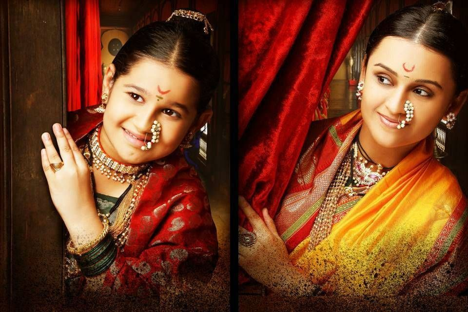 Rama Madhav : 8 characters of the film(TRADITIONAL MAHARASHTRIAN JEWELLERY)