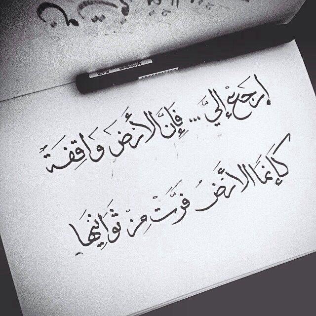 الخط العربي - Beautifully written classical Arabic, complete with