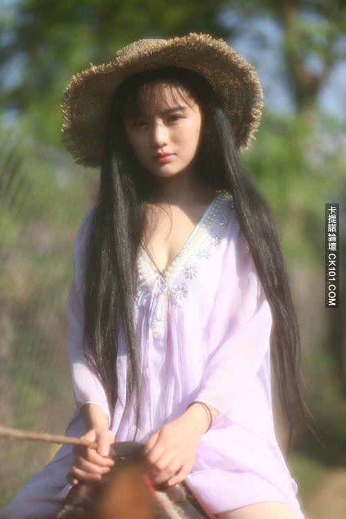 i 3 asian girls
