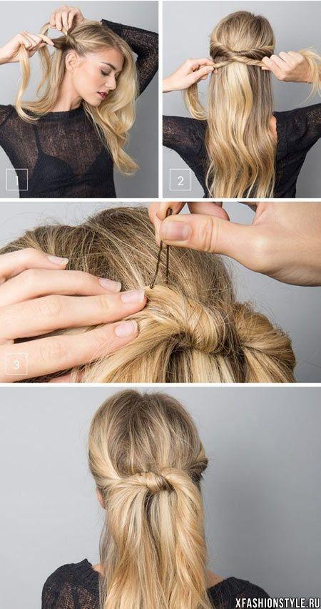 Легкие повседневные причёски на длинные волосы своими руками 841