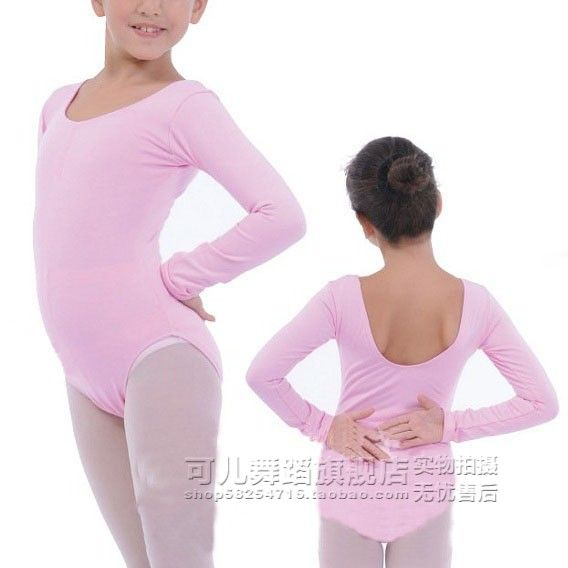vestidos de fiesta para niña en mty Ballet clásico vestido para