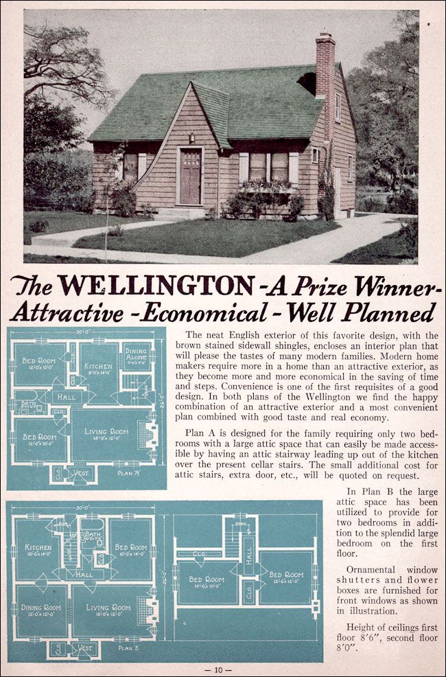 1935 Liberty Homes Lewis Manufacturing The Wellington Vintage House Plans Vintage House Liberty Home