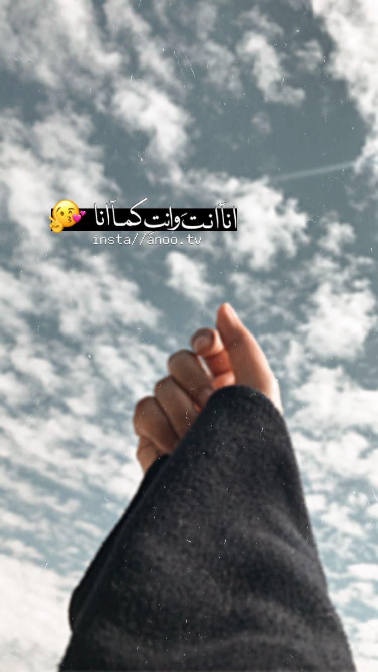 صور Funny صديقتي صباحيات رمزيات العراق مضاهرات بنات بغداد