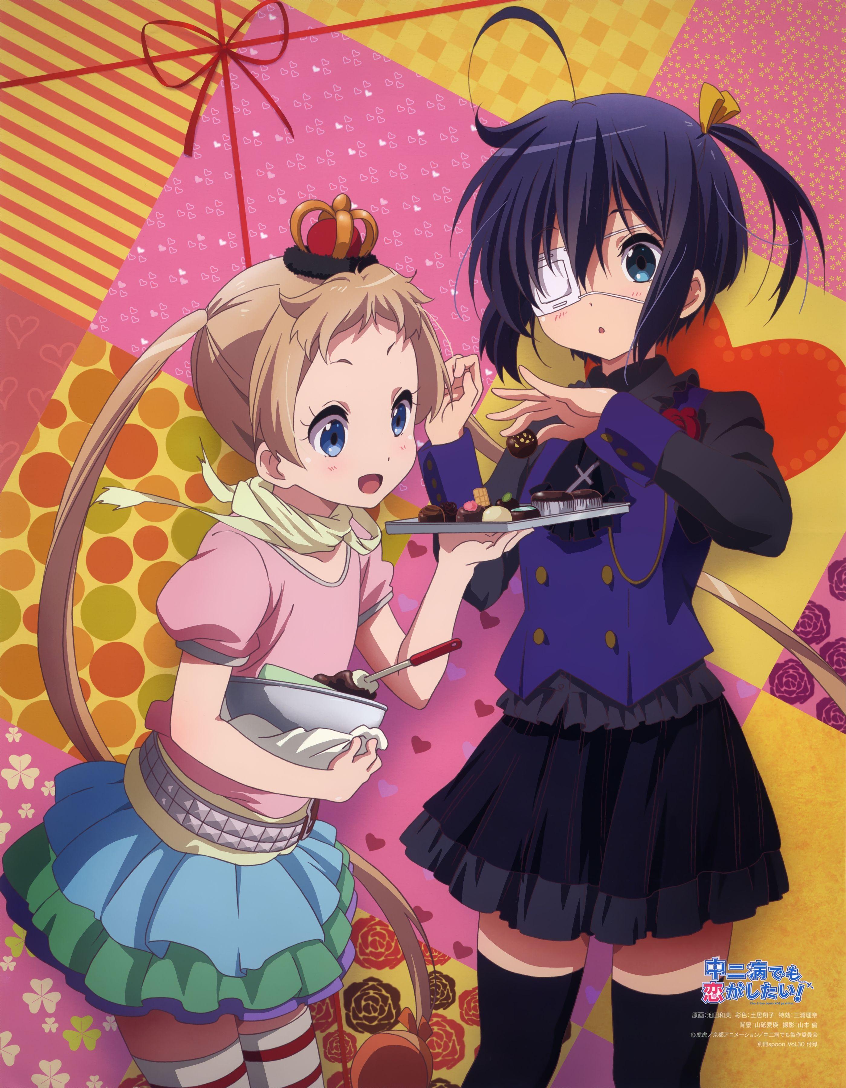 Dekomori Sanae & Takanashi Rika Anime, Anime characters