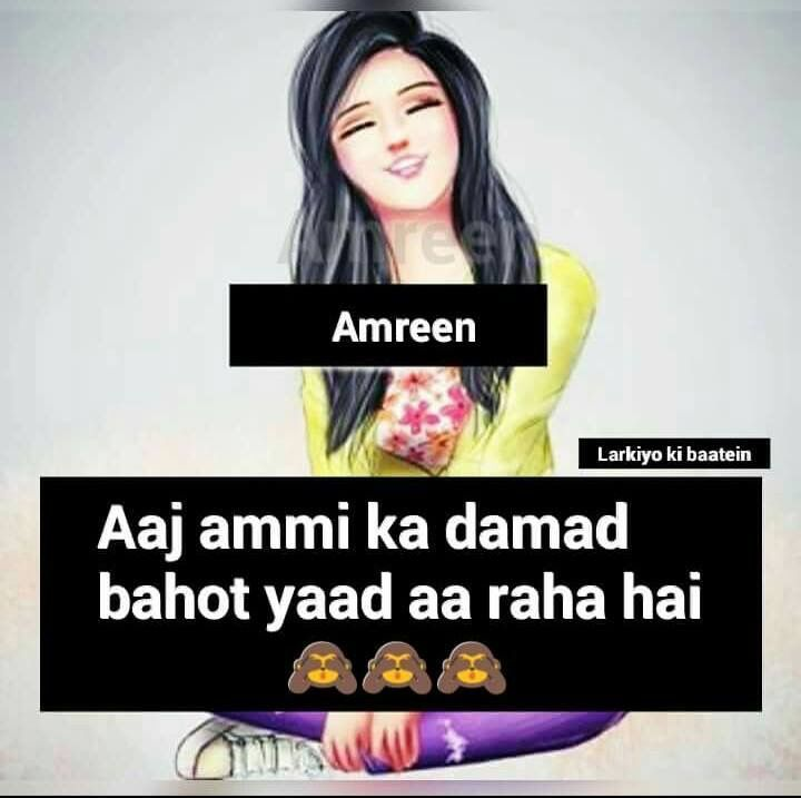 Cute Attitude Girl Quotes: Pin By Rabia Ahmed On Masti Quotes
