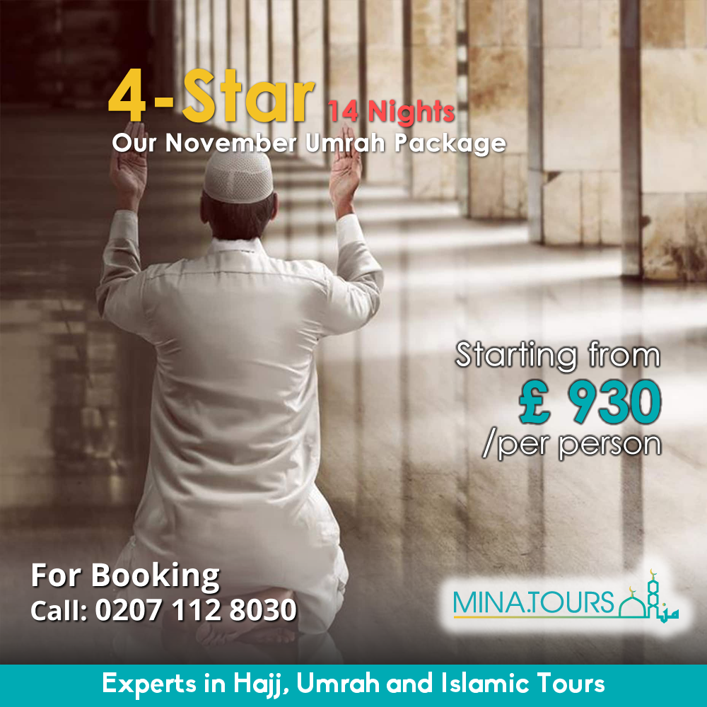 This November with most cheap Umrah package. With includes ...