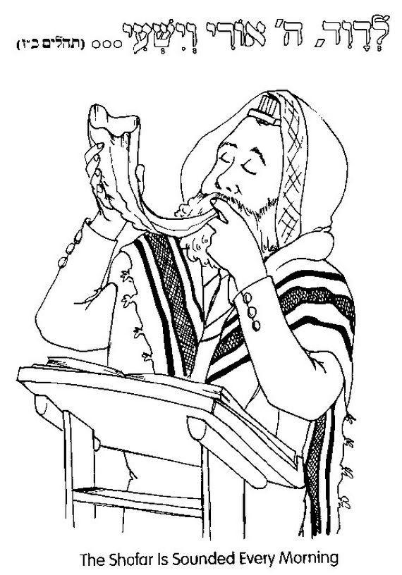 Printable Yom Kippur Greeting Cards