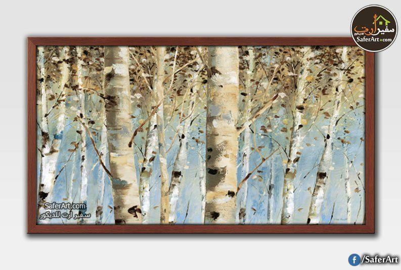 لوحة فنية اشجار الغابة سفير ارت للديكور Forest Wall Art Art Framed Wall Art
