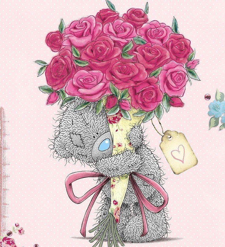 С днем рождения открытки мишка с цветами