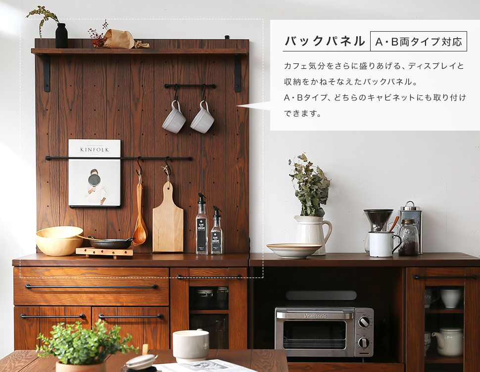 【楽天市場】キッチン収納> 【組み合わせ自由】2タイプのキャビネットと専用バックパネル:家具通販のロウヤ