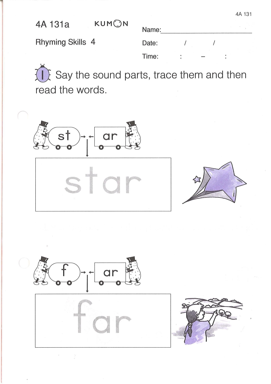 Kumon Printable Worksheets Free Print Kumon Math Worksheets In 2020 Kumon Math Kids Worksheets Printables Math Worksheet