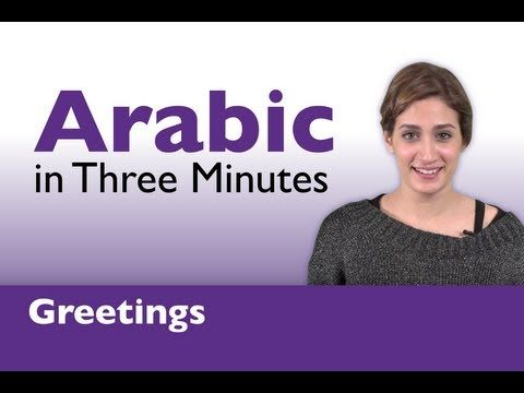 Learn arabic arabic in 3 minutes how to greet people in arabic learn arabic arabic in 3 minutes how to greet people in arabic m4hsunfo
