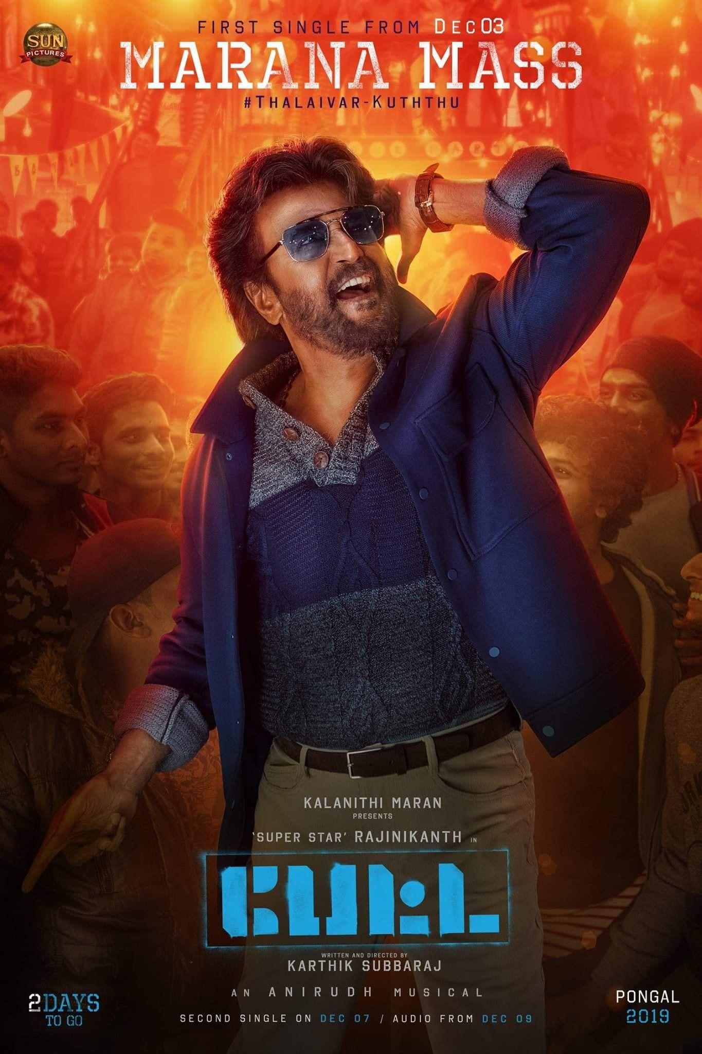 Petta Tamil Movie Latest Photos And Updates Mp3 Song Mp3 Song