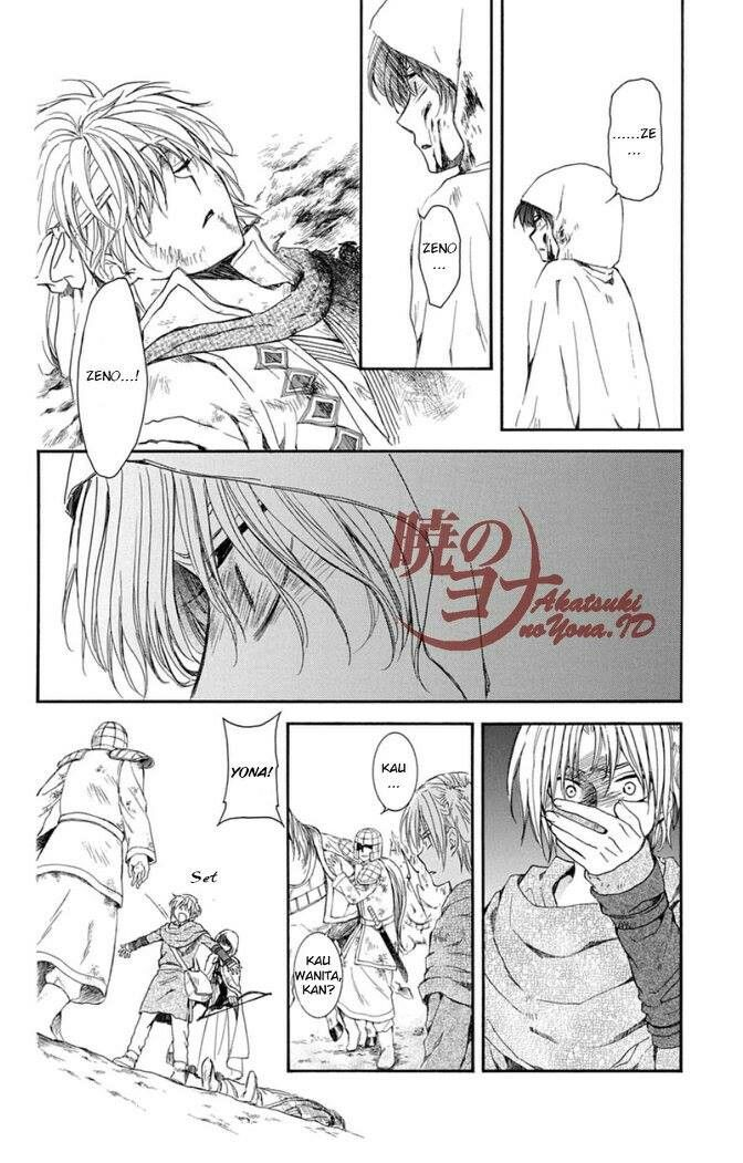 Manga Akatsuki No Yona Chapter 99 Bahasa Indonesia 26 (con