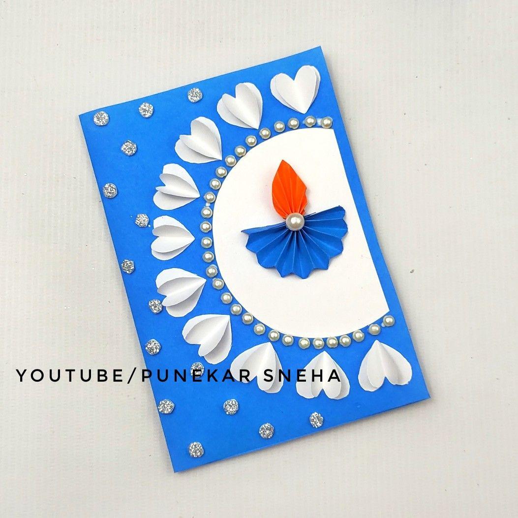 Diwali Card Making Ideas Easy Diy Diwali Greeting Card Beautiful Handmade Diwali Card Pun Card Making Ideas Easy Diwali Card Making Diwali Greeting Cards
