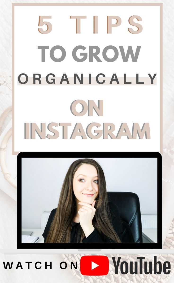 How to Grow Organically on Instagram and Get More