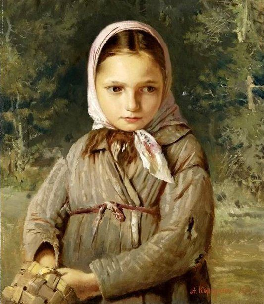 Young Girl In A Headscarf