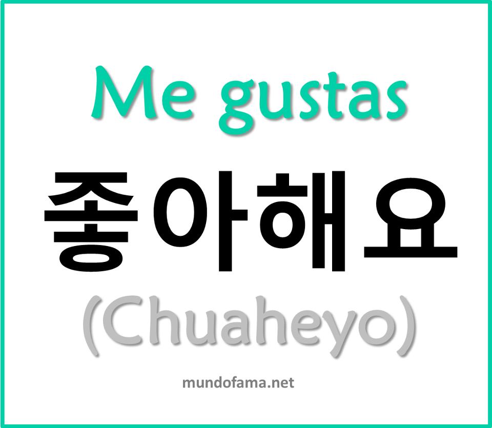 Mundo Fama Timeline Photos Imparare Coreano Parole Coreane Idiomi