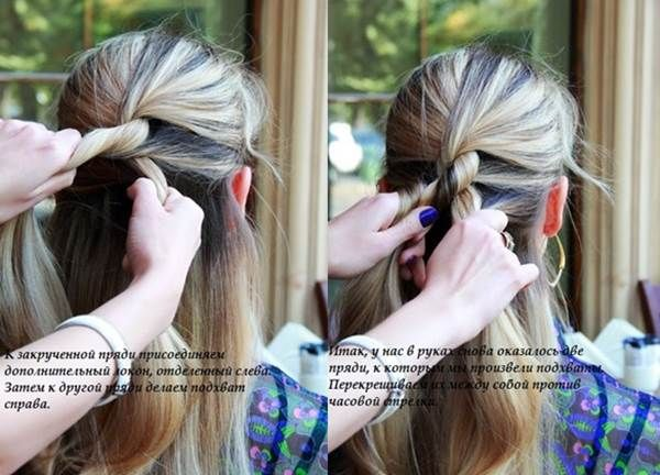 How To Diy Twisted Rope Braid Hairstyle Rope Braid And Braid