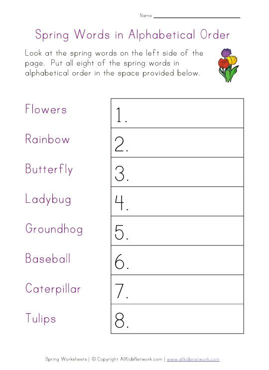 spring worksheet - alphabetical order | Guided Reading/Word Work ...