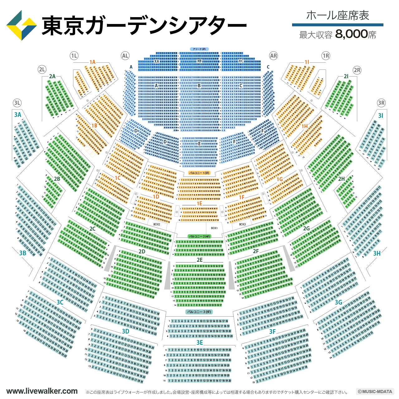 ガーデン シアター 座席 東京 KingGnuライブ2020AW東京のセトリ!感想に座席についても!