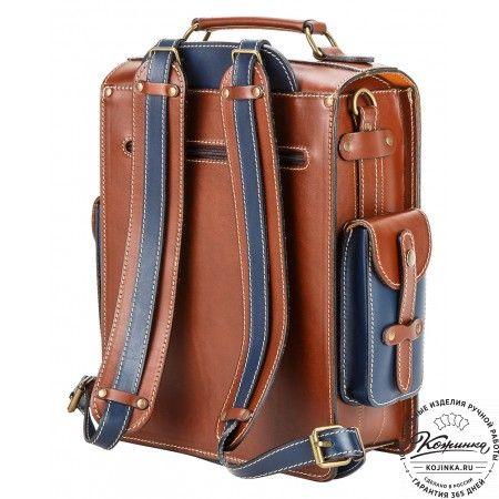 ретро сумки мужские купить в спб