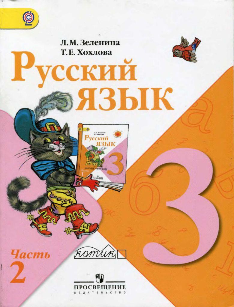 Скачать учебник по украинской литературе 6 класс нины гуйванюк