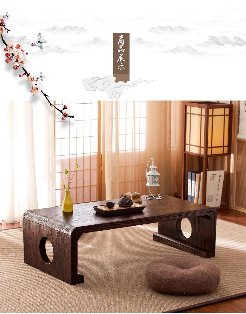 Anese Vintage Indoor Wood Furniture