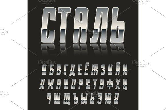Chrome letters typeface made of steel modern looking