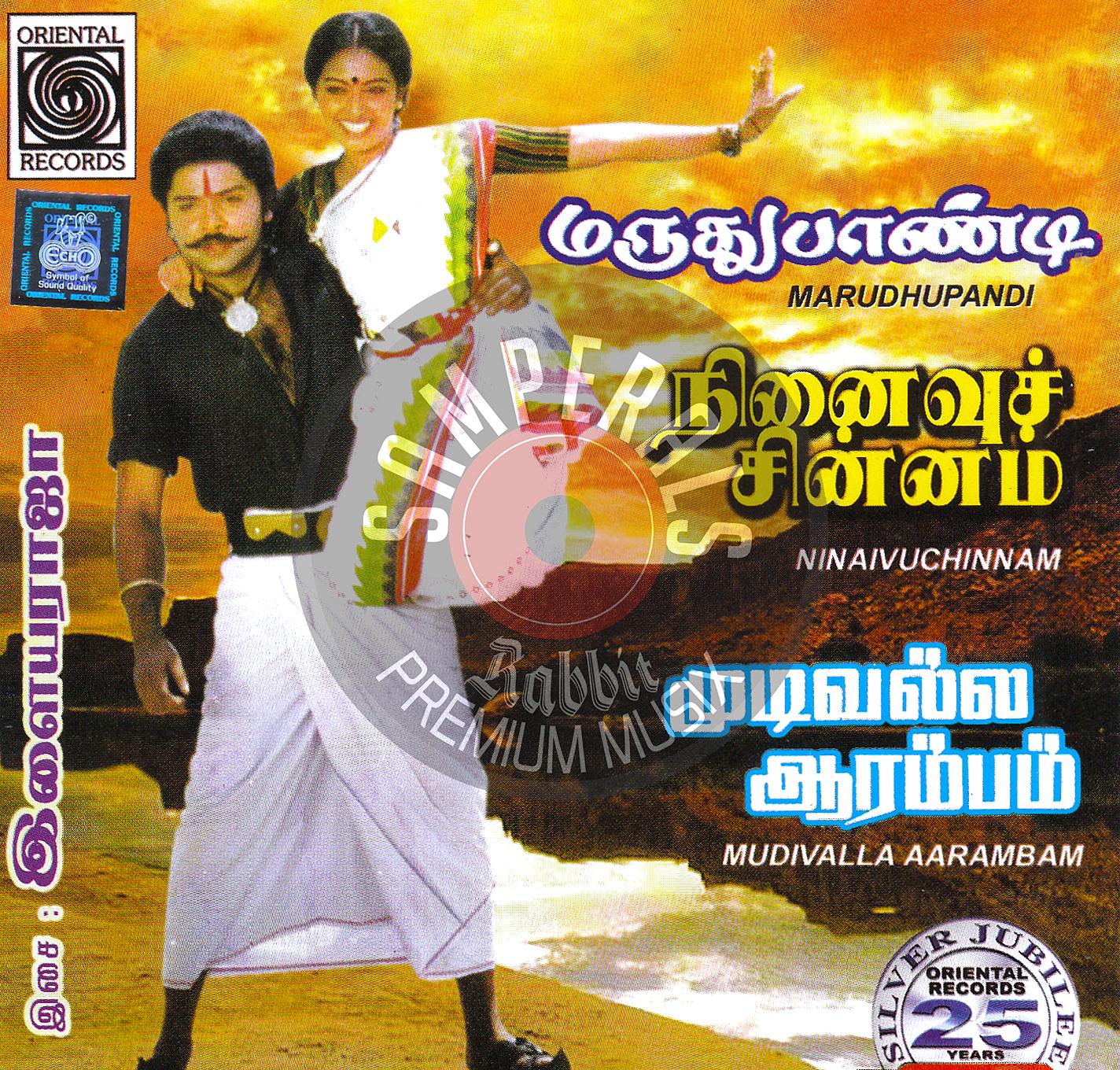 Ninaivu Chinnam 1989 Acdrip Wav Audio Songs Songs Comic Book Cover