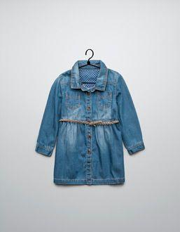 denim dress with plaited belt